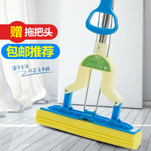 Creative activities Home Furnishing new practical wholesale clean mop daily life commodity daily