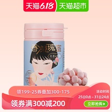 Taiwan imports haumaxq honey, rose, blueberry, 45g can net red to girlfriend