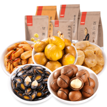 Tmall supermarket Ichiban shop combination 638g macadamia nuts roasted seeds and nuts chestnut watermelon seeds of Vicia faba