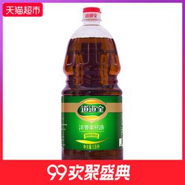 道道全非转基因浓香菜籽油1.8L物理压榨食用油滴滴浓香