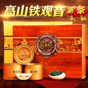 Holiday gifts gift box 500g Anxi Tieguanyin Tea tea tea tea gifts 1725 Luzhou