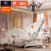 Poly Lisa furniture European double bed Princess White Leather Bed French wood storage garden wedding bed 1.8