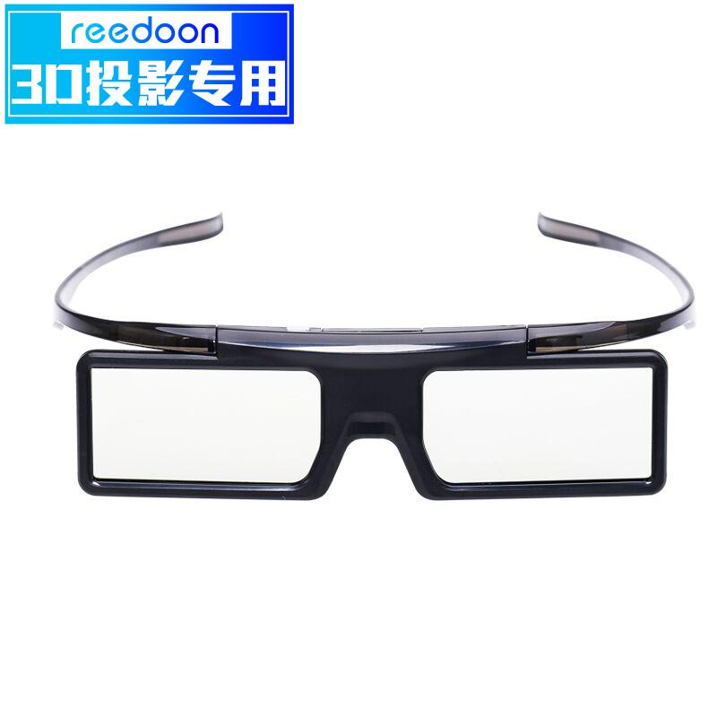 主动3D快门式蓝牙眼镜曲面立体电视左右格式电影投影仪近视通用