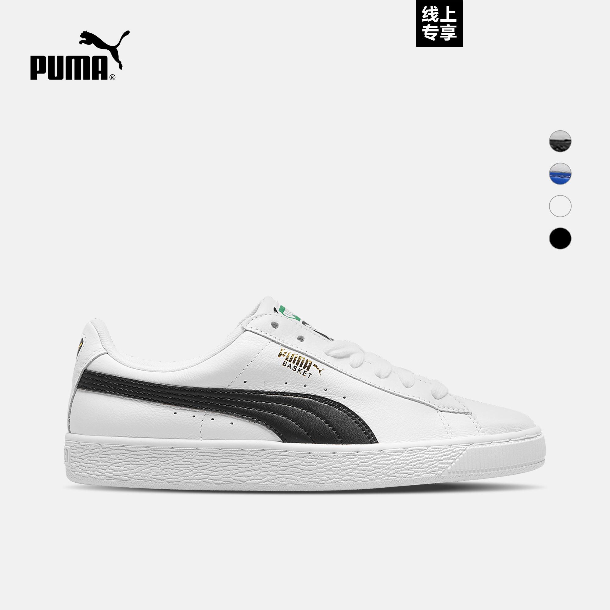 Купить из Китая Мужская спортивная обувь через интернет магазин internetvitrina.ru - посредник таобао на русском языке