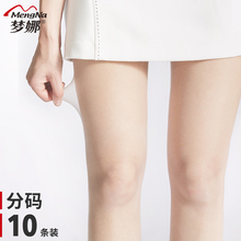 Mona stockings pantyhose anti-hook silk ultra-thin invisible transparent socks ladies summer black meat color sexy base