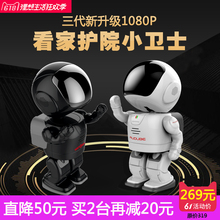 Wireless camera WiFi remote cell phone network robot high definition night vision camera home monitor set
