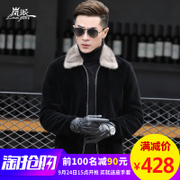 Sheep shearing fur male Haining Leather Men's wool fur male mink coat lapel