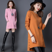 Plus size womens fat MM long playing in the new dress shirts at the end of autumn and winter plus fertilizer increase loose thin sweater women
