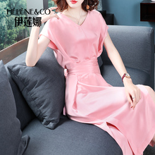 European station 2018 summer new silk silk dress women cover belly waist age pink 35-45 years old