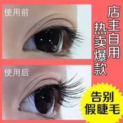 Farewell to the eyelash growth liquid lotion long thick eyebrows curl eyelash growth liquid cream and genuine