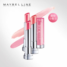 Maybelline pink lipstick light lasting moisture lipstick is not easy to fade lip gloss for beginners genuine