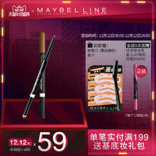 Maybelline double triangle eyebrow eyebrow waterproof anti sweat anti blooming long beginners with eyebrow pencil