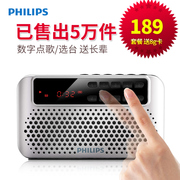Philips/ PHILPS SBM120 Claus radio portable mini speakers audio player