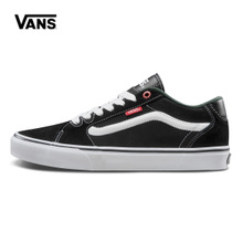 Vans/ Vans black neutral sports shoes casual shoes VN-0SJV63M