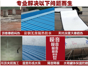 The pipe heat insulation insulation aluminum foil light real building roof plate membrane insulation thermal insulation flame retardant cotton self-adhesive Yang