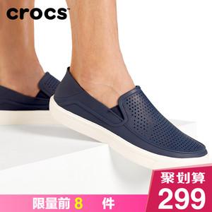 crocs官方旗舰