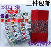 28 countries 52 non-repeat foreign countries coin New foreign currency red flag map Silk package