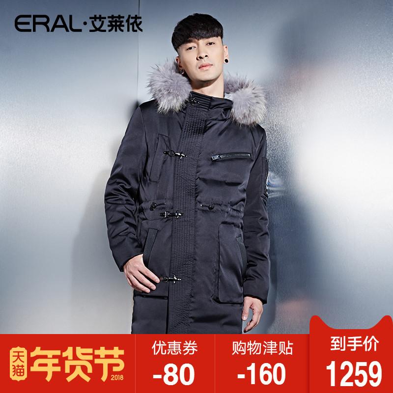 ERAL/艾莱依张帅原创设计时光之眼外套羽绒服男长款毛领20012-EDA