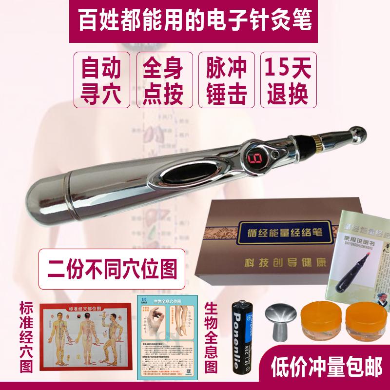 Купить Все для иглоукалывания в Китае, в интернет магазине таобао на русском языке