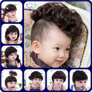 The new children's photography wig hundred days baby wig wig