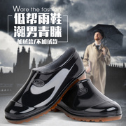 Summer water shoes mens boots shoes breathable waterproof shoes shoes low gold washing barrel with a velvet foot boots