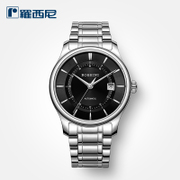 Rossini watch male authentic automatic mechanical men's watch stainless steel waterproof fashion men's watch 616725