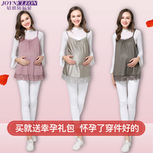 Jingqi radiation proof clothing for pregnant women, authentic clothing for pregnant women, radiation sling for pregnant women, invisible belly bag for work in four seasons