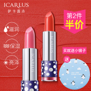 Icarlus 3D water embellish lipstick lasting moisturizing lipstick lip bite is not easy bleaching non sample