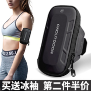 Mobile phone running arm movement of the arm bag of apple 6/7plus package and fitness arm sleeve equipment running mobile phone bag