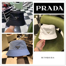 Prada / Prada hat 20ss early spring letter logo inverted triangle fisherman hat for men and women