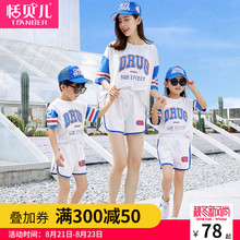 Children's wear T-shirt set 2018 new fashion spring wear a family of three sports wear family mother and daughter summer wear family wear