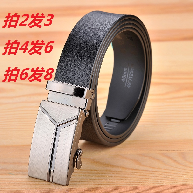 Automatic belt buckle business leisure all-match Korean youth students Metrosexual waistband middle-aged men belt