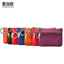 New Simple Women's Small Wallet Short Men's Wallet Key Bag Coin Bag Men's and Women's Mini Handbag