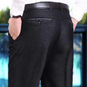 The middle-aged man with a thick Velvet Pants in autumn and winter in the elderly loose pants 40-50 year old father Xi
