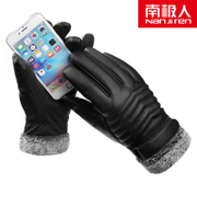 Antarctic gloves men winter warmth thickened windscreen touch gloves men outdoor driving motorcycle