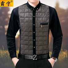 Men's Dress Shirt Mens Long Sleeve winter Plaid Shirt middle-aged business casual men's clothes tide.