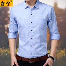 Men's business casual men's dress shirt stripe Long Sleeve Shirt Mens middle-aged men's clothes tide.