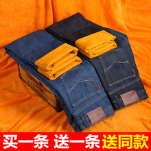 Autumn and Winter Youth fluffy straight Loose Jeans Mens cashmere thick warm winter and winter soil male trousers