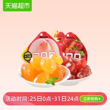 UHA / Yuha Strawberry / peach fruit juice soft candy 52g * 2 combination snack Q pop candy leisure snack