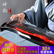 The charm of Fu type of Guqin beginners practicing Guqin pure lacquer package Paulownia church sent a full set of accessories