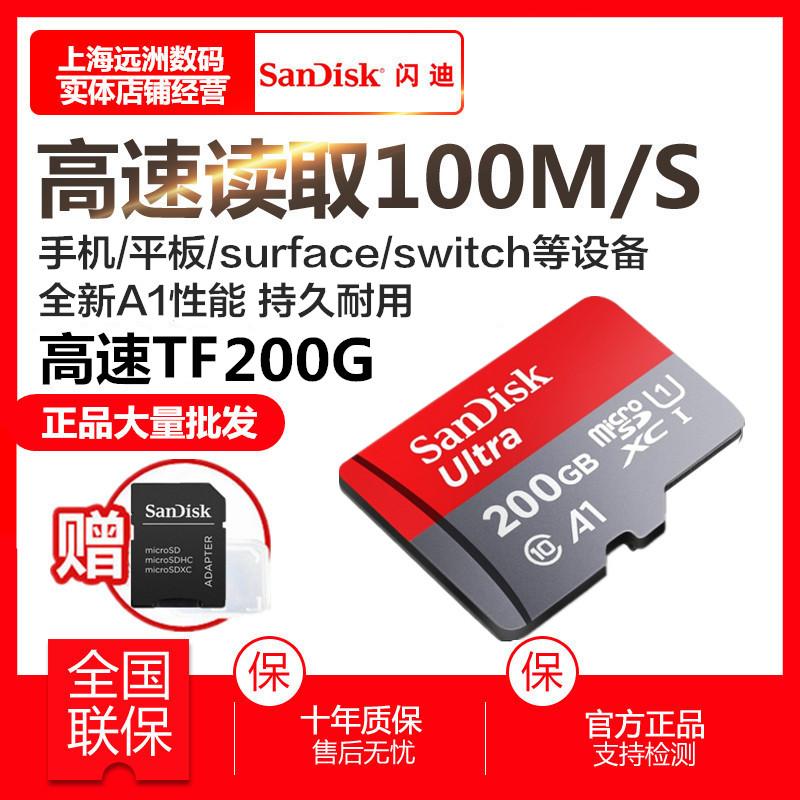 Купить Micro SD / Флэш-карты для сотовых телефонов в Китае, в интернет магазине таобао на русском языке