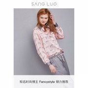San Luo silk pajamas spring and summer new long-sleeved silk two-piece suit female comfortable animal printing shirt home service