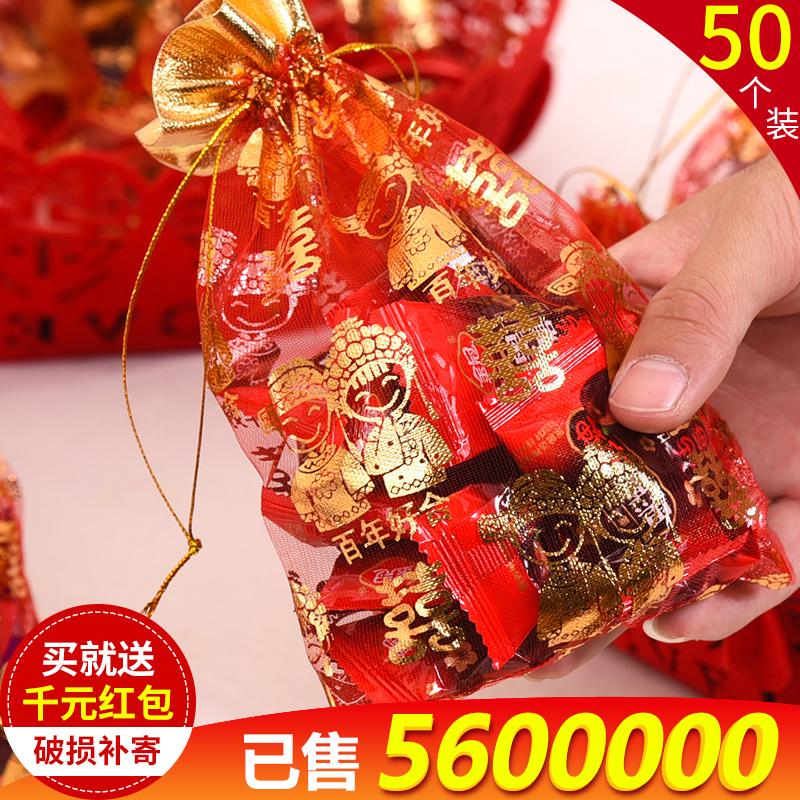 婚庆婚礼喜糖盒结婚用品喜糖袋纱袋包装礼盒糖果袋子喜糖盒子批發
