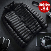 Every day the young male thin coat collar special offer yards short down jacket super lightweight slim men