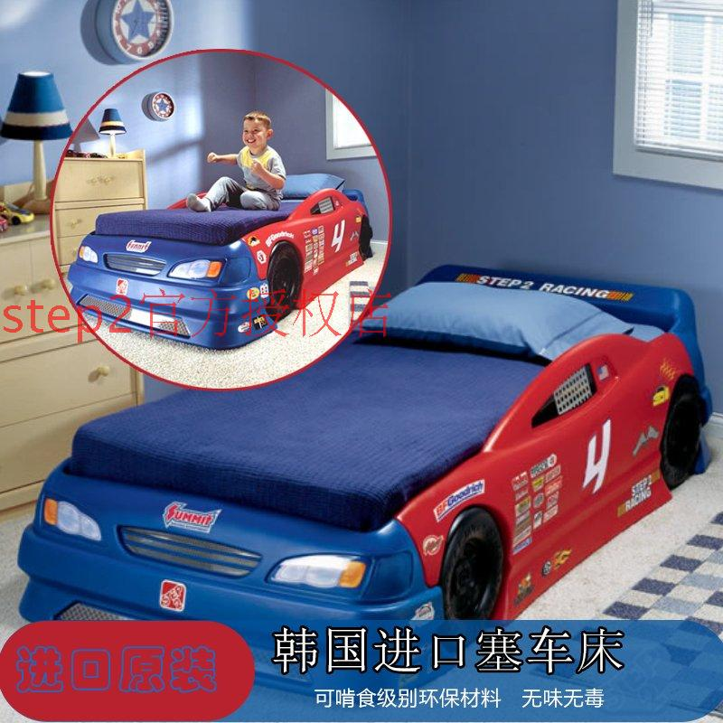 STEP2 American imported children's creative personality car bed boy cartoon sports car bed baby bed