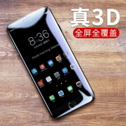 As the apple 8Plus iPhone7 tempered film full coverage of the 3D 7 mobile phone P ip8 seven or eight hydrogel film
