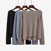 Lazy autumn sweater loose collar female horn cuff sweater slim all-match solid head.