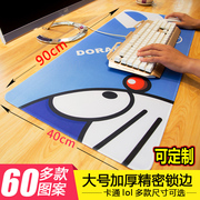 Guibiao large mouse pad LOL cartoon game pad thickening large sewing wrapping desk pad