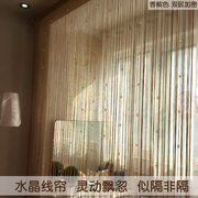 Crystal bead, line curtain, door curtain, living room, bedroom, porch, partition curtain, decorative clothing shop, wedding tassels, decorative curtain