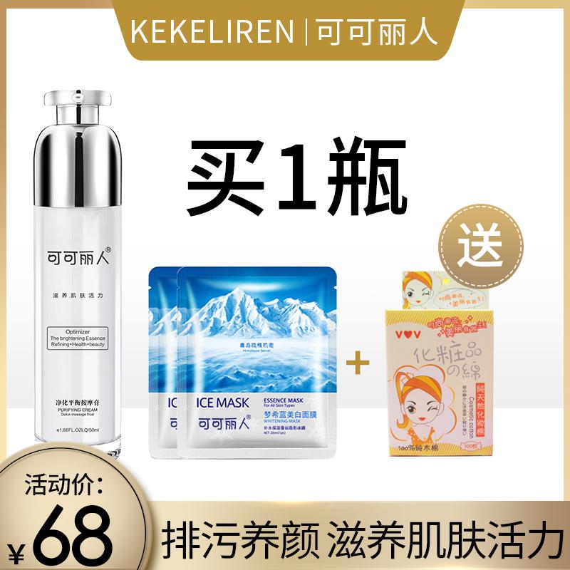 Купить Массажные и лифтинговые кремы в Китае, в интернет магазине таобао на русском языке